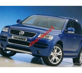 Арки Volkswagen Touareg 2003-2006 (BK)