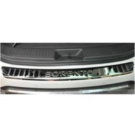 Накладка на задний бампер Kia Sorento 2013 (KSO-P32)