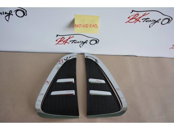 Накладки жабры BMW X5 F15 (X5-D43)