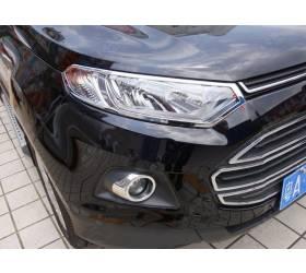 Накладки на фары Ford Ecosport (FC-L31)