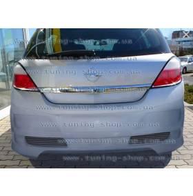 Задний бампер Opel Astra H 5дв (AT)