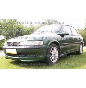 Накладка переднего бампера Opel Veсtra B (FB-2)