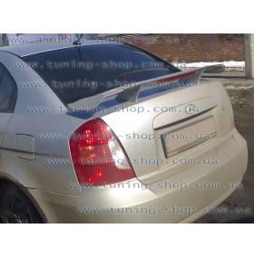 Спойлер Hyundai Accent (Пилот СП)