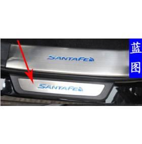 Накладки на пороги Santa Fe 2013 наружные (HS-P32)