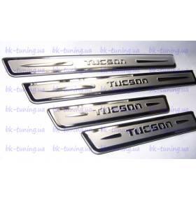 Накладки на пороги Hyundai Tucson (HT-P42)