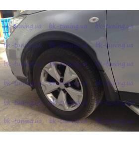Арки Subaru Forester 2013 (SF-F31)