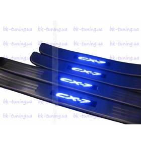 Накладки на пороги с подсветкой Mazda CX-7 (CX7-P22)