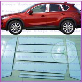 Молдинги на окна Mazda СХ5 (CX5-D21-22-23)