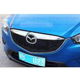 Молдинг решетки радиатора Mazda CХ5 (CX5-C21)