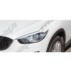 Реснички на фары Mazda CX-5