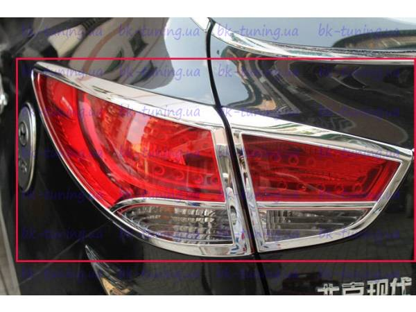 Хром на задние стопы Hyundai IX-35