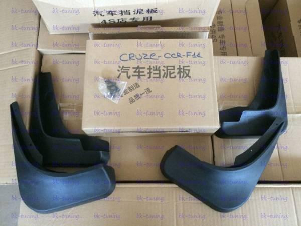 Брызговики на Chevrolet Cruze