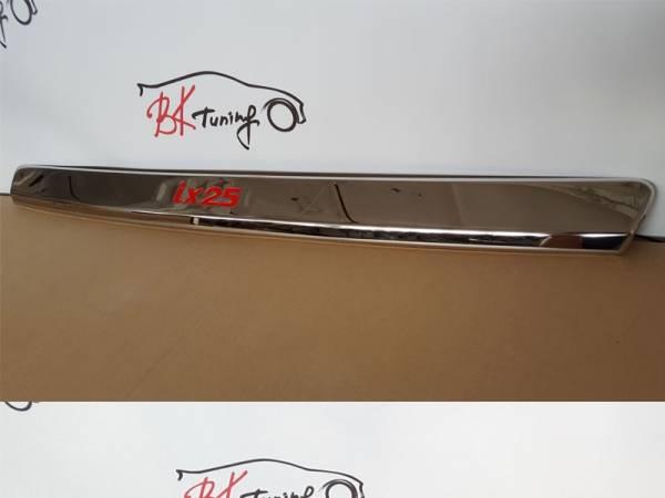 Хром на багажник (над номером) Hyundai IX25