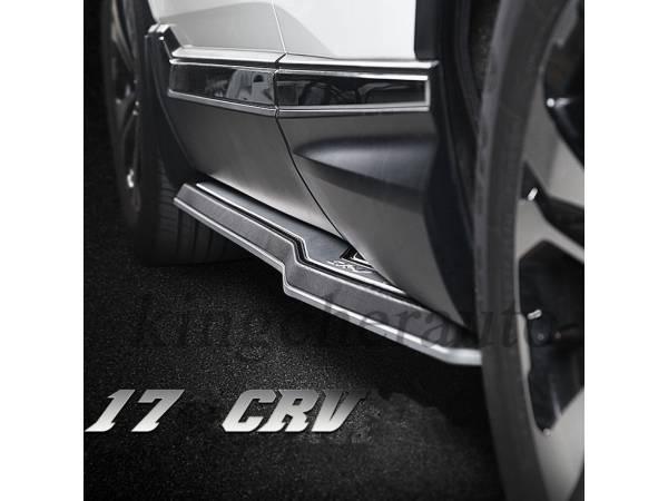 Пороги Honda CRV 2017+ (CRV-S55)